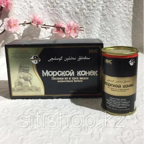 "Препарат ""Морской конек"""