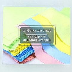 Салфетки для очков. 100 шт. от 5 упаковок