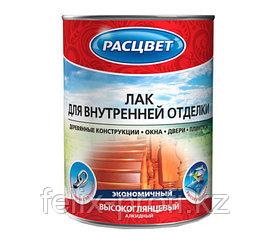 Расцвет лак для внутренней отделки алкидный 0,8 кг