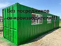Жилой контейнер готовый