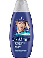 Schauma Shampoo 750ml Для Мужчин,с хмелем