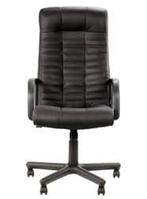 Офисное кресло Nowy Styl Atlant BX RU (ECO-30) черный