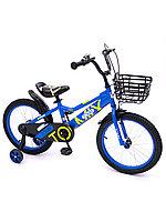 Велосипед детский Tomix JUNIOR CAPTAIN 18 синий