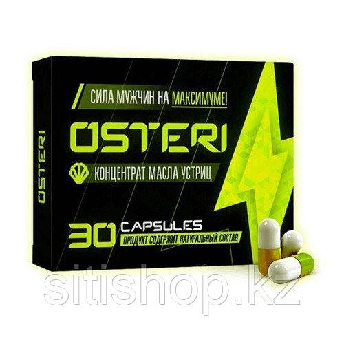 ОСТЕРИ (OSTERI) капсулы для потенции