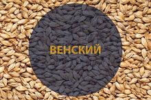 Солод Венский (Приволжская мельница), 1 кг