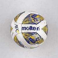Футзальный мяч Molten AFC (размер 4)