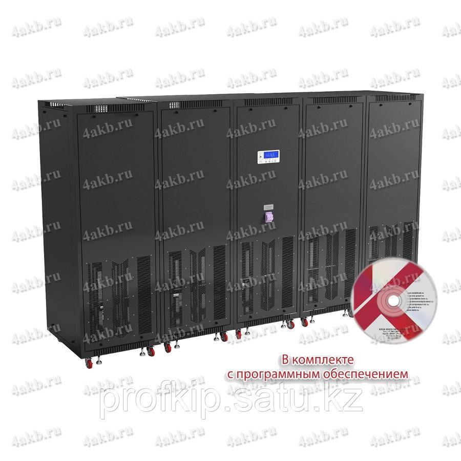 Устройство зарядно-подзарядное серии УЗП-320