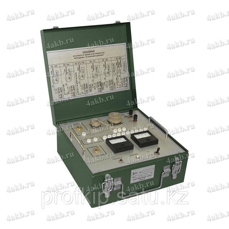 Прибор проверки генераторных и стартер-генераторных установок ППСГ-2-2