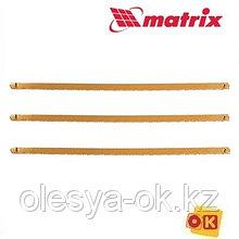 Полотна 3 шт по металлу 150 мм, биметаллические,  MATRIX