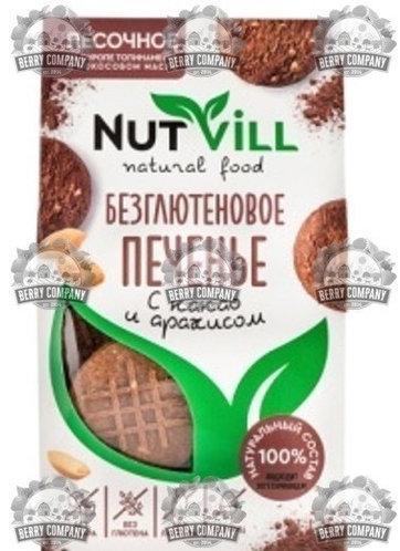 Печенье песочное С какао и арахисом безглютеновое «NutVill»