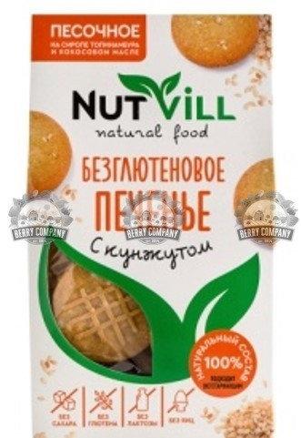 """Печенье песочное С кунжутом безглютеновое «NutVill"""""""