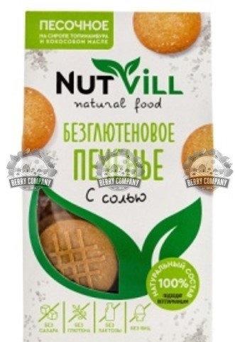 """Печенье песочное С солью безглютеновое «NutVill"""""""