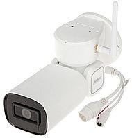 Поворотная HDCVI камера PTZ1C203UE-GN-W