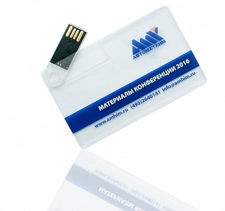 Флешка визитка прозрачная 16 гб. Бесплатная доставка по Казахстану.