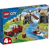 LEGO Спасательный внедорожник для зверей City