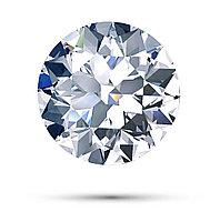 Бриллианты  3.5 мм 0,15 Карат SI1/I-J