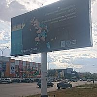 Ситиборд 3х6м, г. Темиртау Пр. Мира район магазина Автозапчасти сторона А