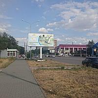Ситиборд 3х6м, г. Темиртау Пр. Мира район магазина Автозапчасти сторона Б