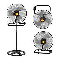 Вентилятор электрический HoneyBee 3 в 1 напольный, настольный и настенный черный
