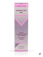 Achroactive max крем для рук с отбеливающим действием