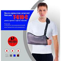 Бандаж для руки поддерживающий сетчатый Т-610-С (косыночная повязка) 1 (21-27), серый