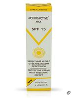 Achroactive max spf 15 защитный крем с отбеливающим действием