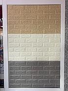 3D Обои самоклеющиеся серые 100*100см, фото 2