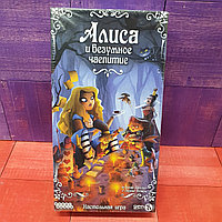 Настольная весёлая игра «Алиса и безумное чаепитие» 12+