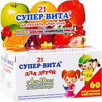 Супер-Вита - 21 №60 табл для детей