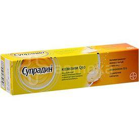 Супрадин коэнзим №15 шипучие таблетки