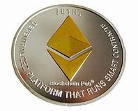 Сувенирная монета Ethereum (Эфириум), толщина 3мм
