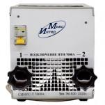 СИНУС-Т 7000А — комплект для испытания автоматических выключателей переменного тока