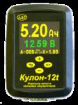 Кулон-12t — индикатор емкости свинцовых аккумуляторов
