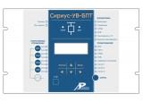 Сириус-УВ-БПТ — устройство микропроцессорной защиты и автоматики