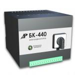 БК-440 — блок конденсаторов