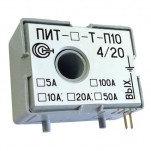 ПИТ-_-Т-4/20-П10—преобразователь измерительный переменного тока
