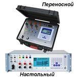 Энергомонитор 3.1КМ-П-05—прибор электроизмерительный эталонный многофункциональный