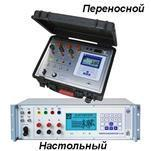 Энергомонитор 3.1КМ-П-02—прибор электроизмерительный эталонный многофункциональный