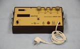 МКИ-100 — цифровой микроомметр