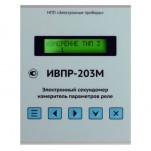 ИВПР-203М — электронный секундомер-измеритель