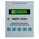 ИВПР-203М—электронный секундомер-измеритель