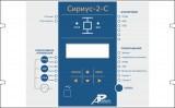 Сириус-2-С — устройство микропроцессорной защиты секционного выключателя в сетях напряжением 6-35 кВ ...