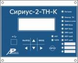 Сириус-2-ТН-К — реле напряжения