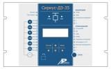 Сириус-ДЗ-35 — микропроцессорное устройство дистанционной защиты для линий 35 кВ