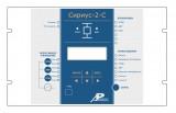 Сириус-21-С — устройство микропроцессорной защиты секционного выключателя в сетях напряжением 6-35 к ...