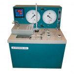 РОДНИК-4М—генератор влажного газа