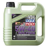 Моторное масло LIQUI MOLY Molygen New Generation 5W-40 4л