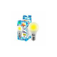 Лампа светодиодная Заря Шарик эконом G45, E14, 8W, 2700K