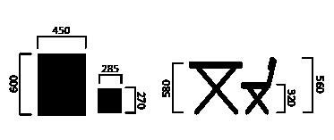 Набор детской мебели Ника Пушистая азбука ку2/па