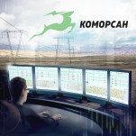 КОМОРСАН — система мониторинга и управления электрическими сетями